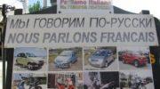 Аренда авто на Крите