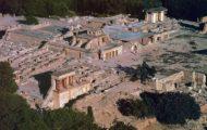 Киносский дворец