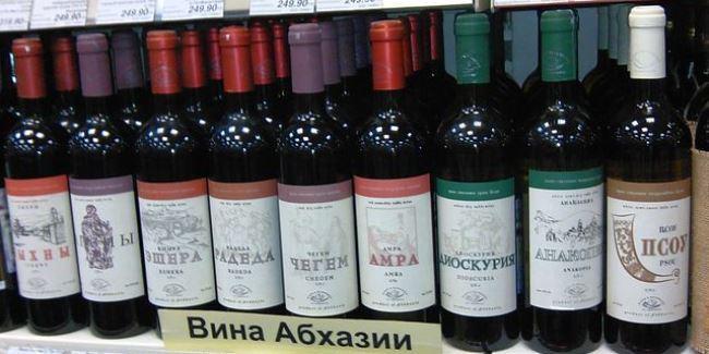 Какое вино абхазии лучше заказать в ресторане