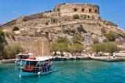 Крепости Крита