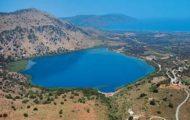 Расположение озера